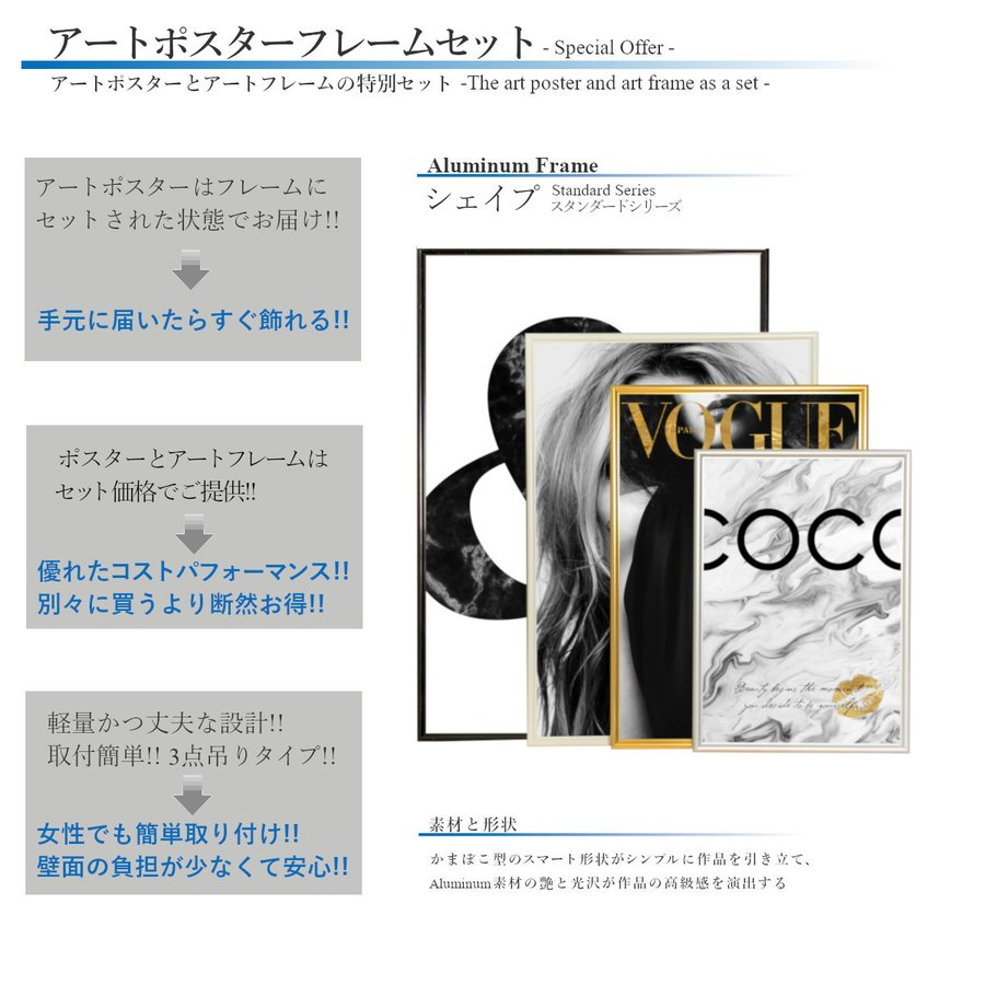 アートポスター/Aroma of Paris/選べる7サイズ&ポスター単品orフレームセット/Design:#689 octopus-goods01 04