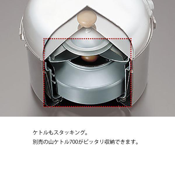 UNIFLAME ユニフレーム fan5DUO ファンゴーデュオ 660256 クッカーセット アウトドア 釣り 旅行用品 キャンプ アウトドアギア od-yamakei 03