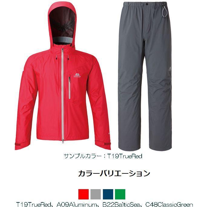 MOUNTAIN EQUIPMENT マウンテン・イクィップメント Dewline Rain Suit/トゥルーレッド T19 /L 421204 レインウエア ファッション メンズファッション 財布