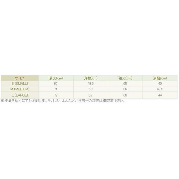 Opinel オピネル ステンレススチール皮紐付#8Colorama/カーキ 41430 グリーン フィッシングナイフ アウトドア 釣り 旅行用品 フィッシングツール|od-yamakei|03