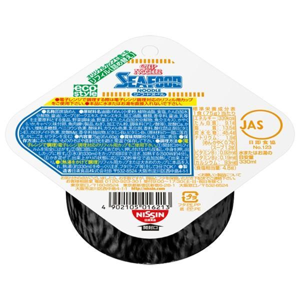 日清食品 シーフードヌードル リフィル 5015 アウトドア 旅行用携行食品 釣り 旅行用品 旅行用品 ご飯・おかず・カンパン 麺類 アウトドアギア od-yamakei