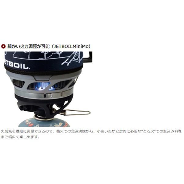 JETBOIL ジェットボイル ミニモ/CB-LG 1824381 ブラック シングルバーナーコンロ アウトドア 釣り 旅行用品 キャンプ シングルバーナーストーブ|od-yamakei|07