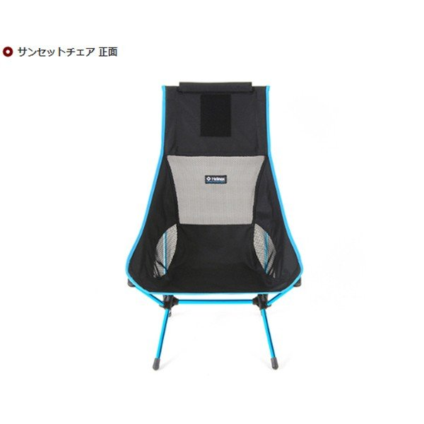 Helinox ヘリノックス サンセットチェア カモ/MTCAM 1822233 カモフラージュ アウトドアチェア アウトドア 釣り 旅行用品 キャンプ コンパクトチェア|od-yamakei|02