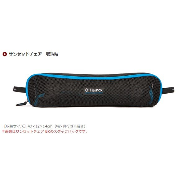 Helinox ヘリノックス サンセットチェア カモ/MTCAM 1822233 カモフラージュ アウトドアチェア アウトドア 釣り 旅行用品 キャンプ コンパクトチェア|od-yamakei|03