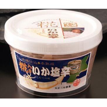 人気!発酵食品7点セット odajimasuisan 02