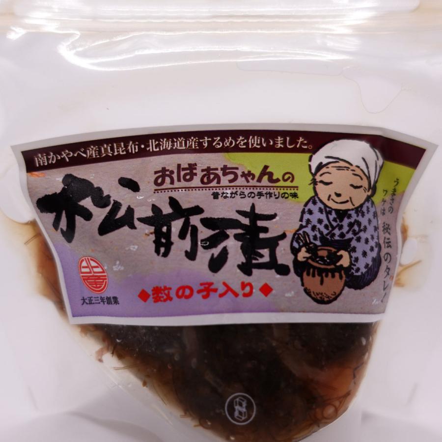 人気!発酵食品7点セット odajimasuisan 05