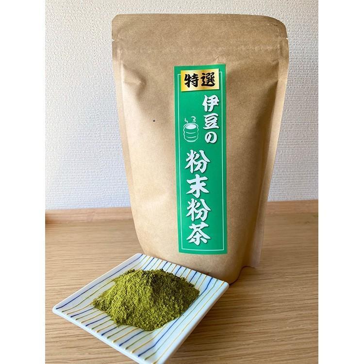 静岡県産「特選粉末粉茶」1kg|odawaraishida