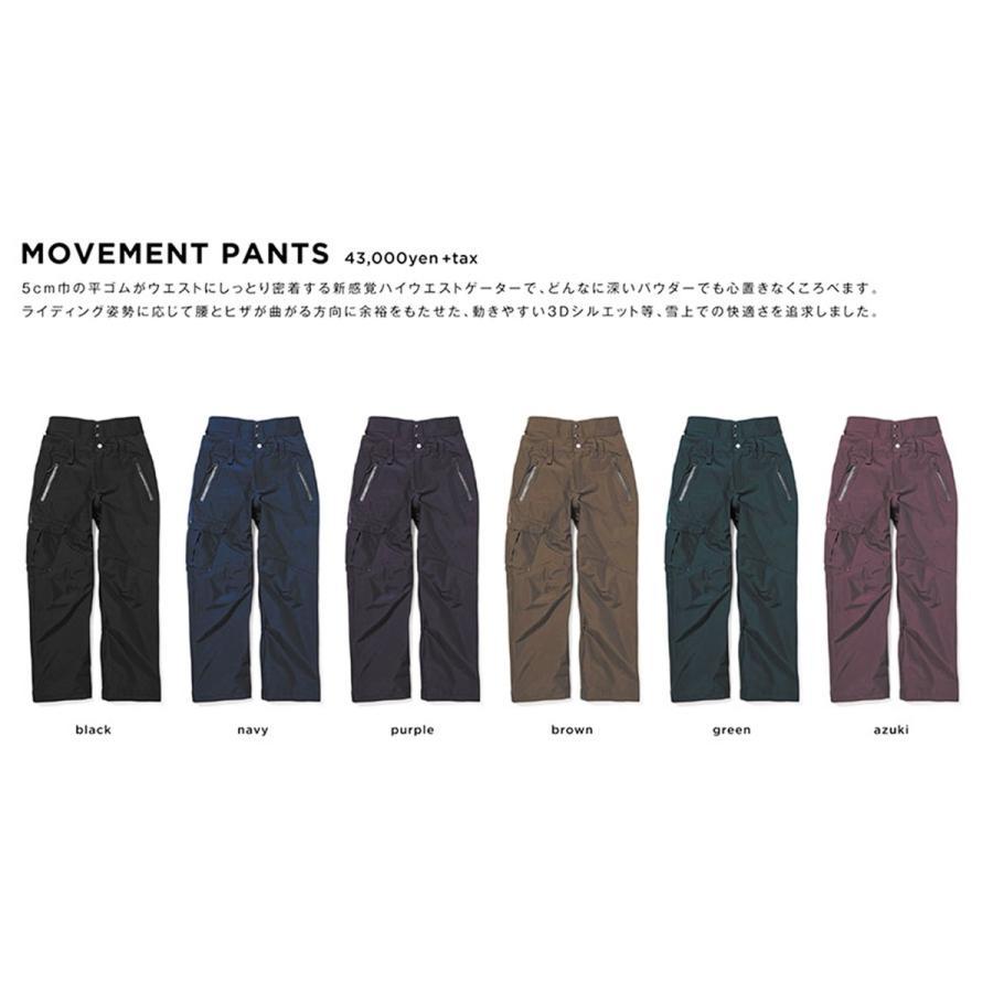 緑 CLOTHING (グリーンクロージング ムーブメントパンツ スノーボード ウェア) MOVEMENT PANTS