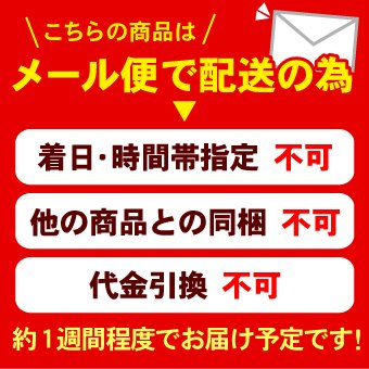 「メール便 送料無料」北海道珍味の王様 鮭冬葉!(トバ・とば) 訳ありで超大盛り 大量500グラム入(代引不可・着日指定不可・同梱不可)|oec-kanisho|13
