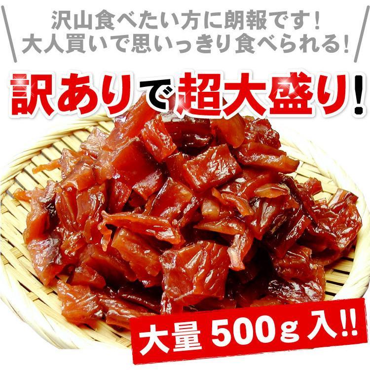 「メール便 送料無料」北海道珍味の王様 鮭冬葉!(トバ・とば) 訳ありで超大盛り 大量500グラム入(代引不可・着日指定不可・同梱不可)|oec-kanisho|03