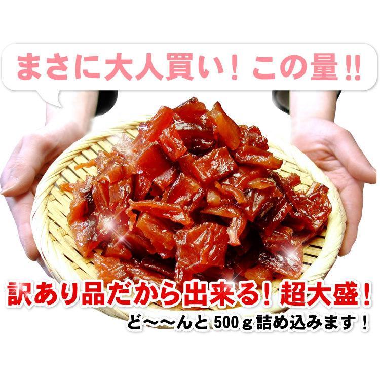 「メール便 送料無料」北海道珍味の王様 鮭冬葉!(トバ・とば) 訳ありで超大盛り 大量500グラム入(代引不可・着日指定不可・同梱不可)|oec-kanisho|07
