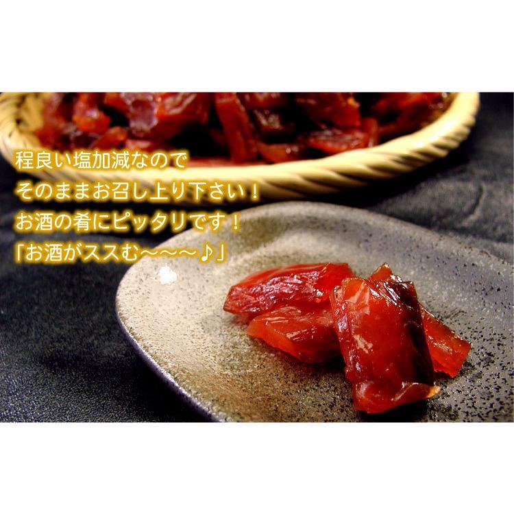 「メール便 送料無料」北海道珍味の王様 鮭冬葉!(トバ・とば) 訳ありで超大盛り 大量500グラム入(代引不可・着日指定不可・同梱不可)|oec-kanisho|08