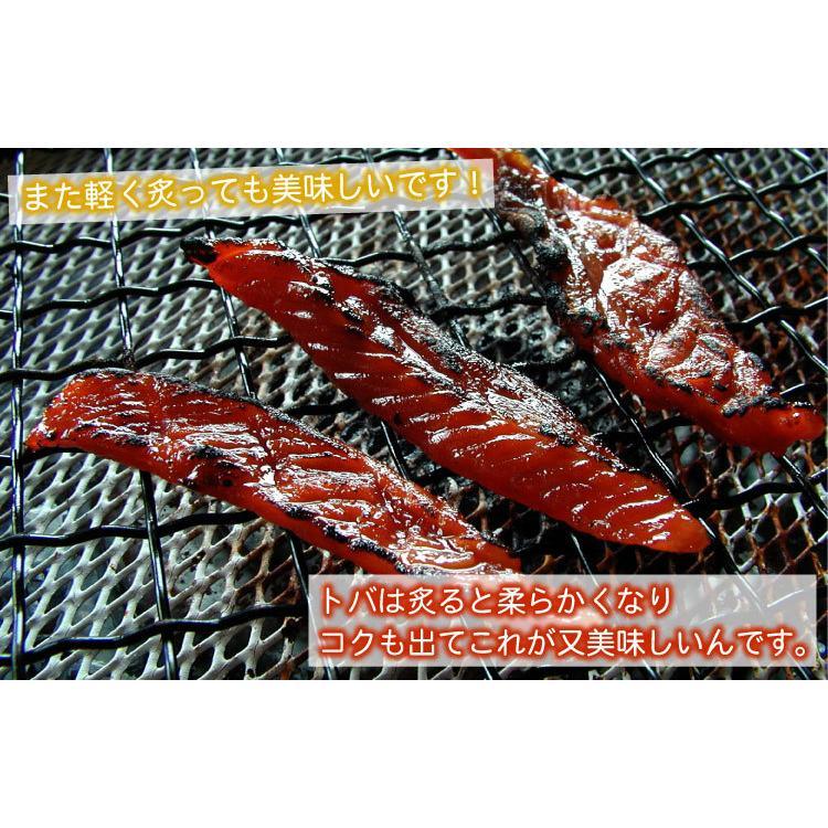 「メール便 送料無料」北海道珍味の王様 鮭冬葉!(トバ・とば) 訳ありで超大盛り 大量500グラム入(代引不可・着日指定不可・同梱不可)|oec-kanisho|09