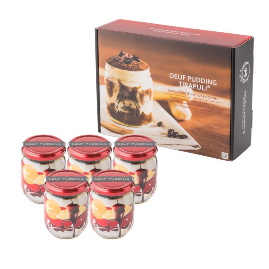 従来のプリンを上回る極旨味プリン誕生 うっふぷりんプリュス 5個セット|oeuf-pudding2|10