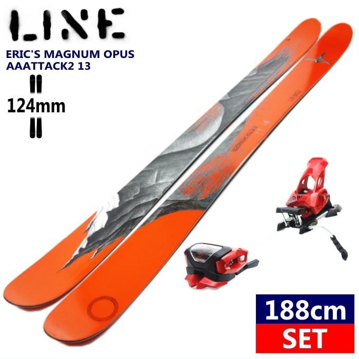 ◇[188cm 124mm]LINE ERIC'S MAGNUM OPUS ソール赤+AAATTACK2 13 赤 ライン パウダー用ファットスキー板ビンディングセット 【型落ち 旧モデル】