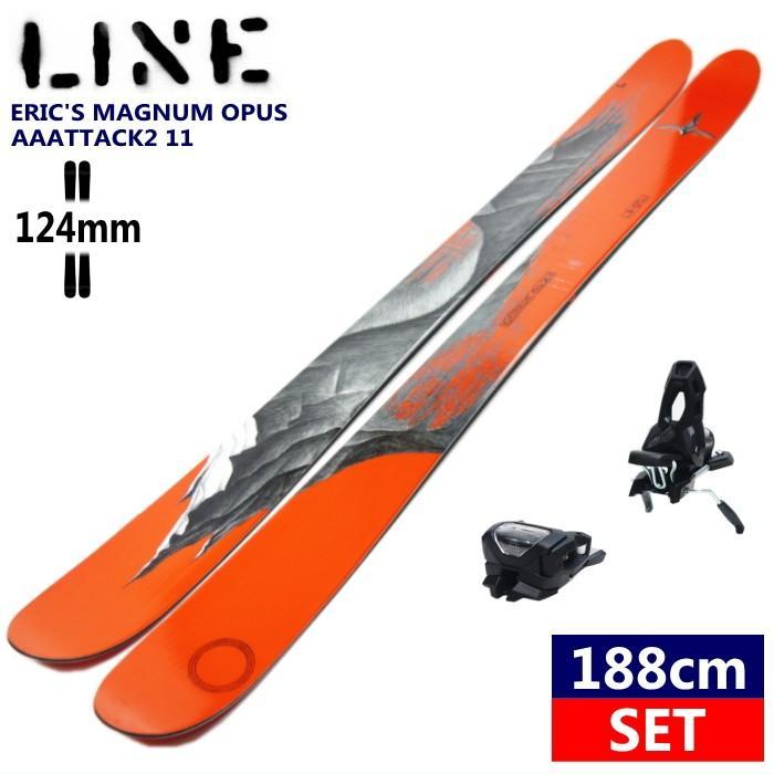 ◇[188cm 124mm]LINE ERIC'S MAGNUM OPUS ソール赤+AAATTACK2 11 SOLID 黒 ライン パウダー用ファットスキー板ビンディングセット 【型落ち 旧モデル】