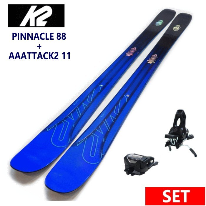●K2 PINNACLE 88+AAATTACK2 11 BLK スキー板 フリーライドスキー オールマウンテン ケーツー ピナクル 日本正規品型落ち 旧モデル