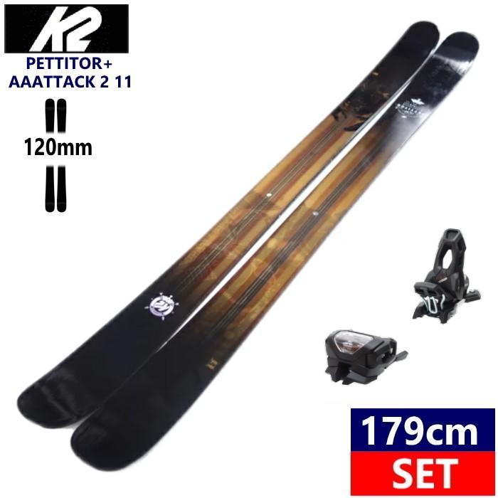 【人気No.1】 ●[179cm/120mm]K2 BLK PETTITOR+AAATTACK2 11 BLK ケーツー 11 ペティター ツインチップ ペティター スキー板 ビンディングセット 型落ち, 上郡町:4b4075d9 --- airmodconsu.dominiotemporario.com