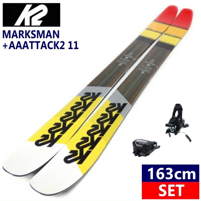◎[163cmセンター幅106mm]K2 MARKSMAN+AAATTACK2 11 BLK オールマウンテンフリースタイルスキー ツインチップ ファットスキー 型落ち 旧モデル