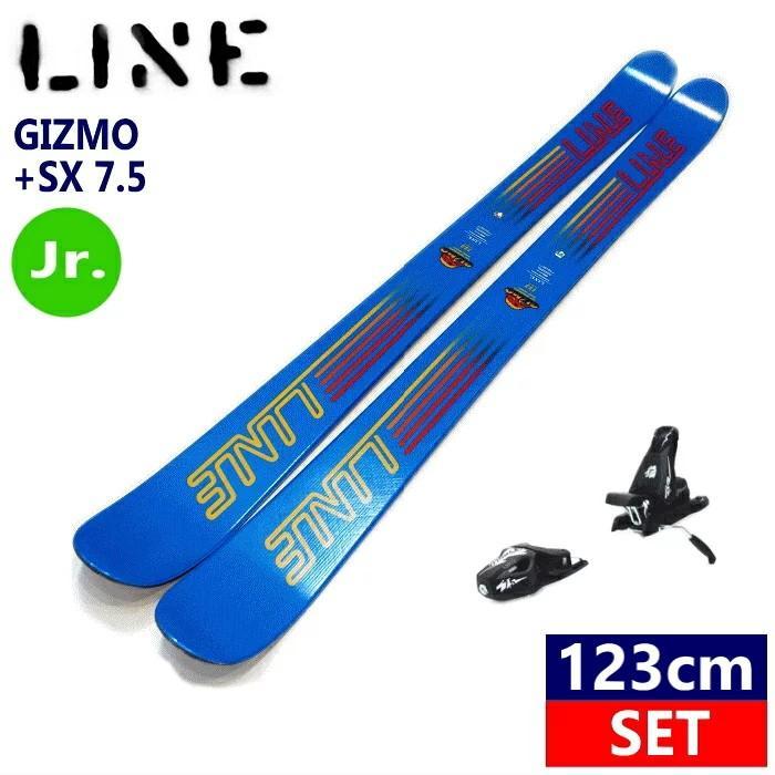 ◎[123cm]LINE GIZMO+SX7.5 ビンディング付SET ジュニア用フリースキー 軽量でオールラウンドに楽しめる【型落ち 旧モデル】