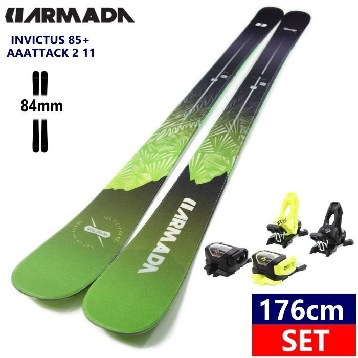 ★[176cm/84mm]ARMADA INVICTUS 85+AAATTACK2 11 MIX 黄 黒 スキー板ビンディングセット 滑り系オールマウンテン 日本正規品 【型落ち・旧モデル】