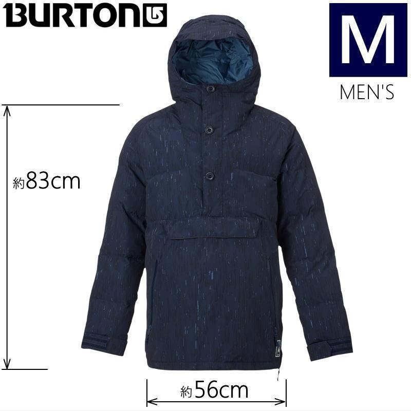 ●メンズ[Mサイズ] BURTON SERVICE ANORAK JKT カラー:RAIN STENCIL バートンのスキー・スノーボード用アウターウェア 今注目のアノラックタイプ
