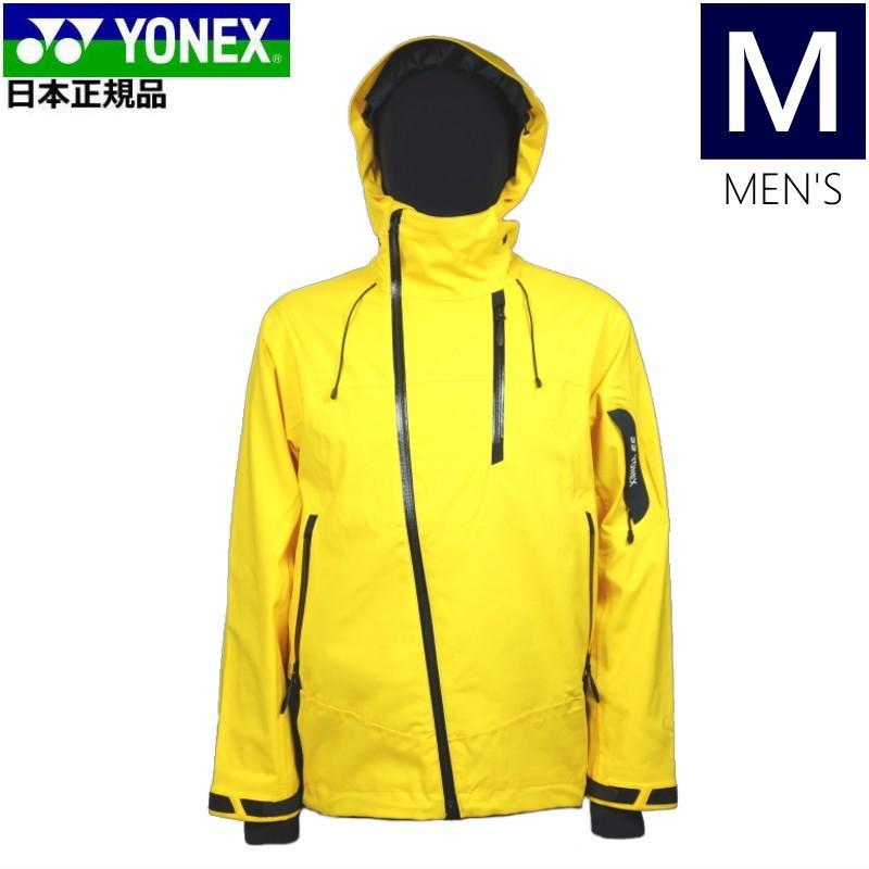 ◎[Mサイズ] YONEX TITANIUM JKT カラー:ヤマブキ ヨネックス スキー スノーボード ウェア 保温力の高いハイパフォーマンス ジャケット型落ち・旧モデル