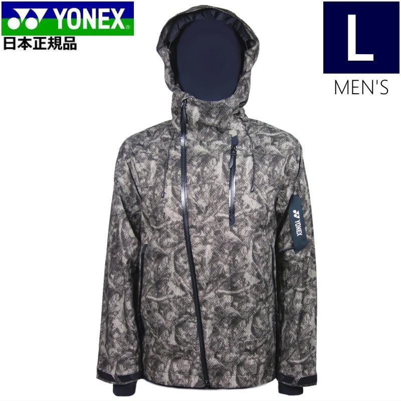 ◎[Lサイズ] YONEX TITANIUM JKT カラー:アッシュ ヨネックス スキー スノーボード ウェア 保温力の高いハイパフォーマンス ジャケット型落ち・旧モデル
