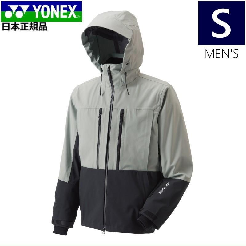 当店在庫してます! ★[Sサイズ]YONEX LIGHT SHELL JKT カラー:グレー ヨネックス メンズジャケット スキー スノーボード   シンプル 型落ち 旧モデル, MIRM STYLE(ミームスタイル) 473f9a10
