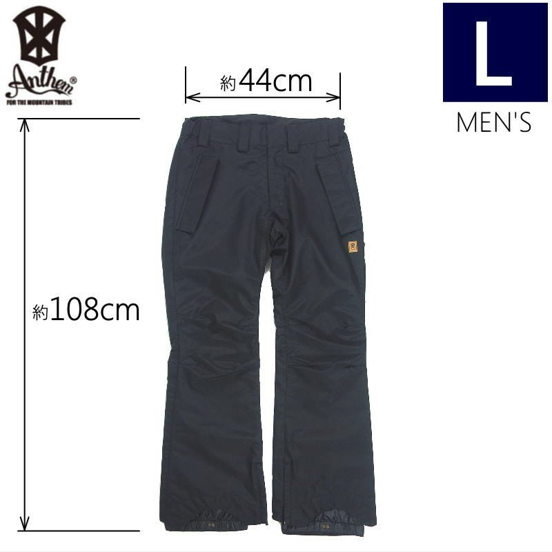 ○[Lサイズ]ANTHEM PREVAIL PNT カラー:黒 アンセム スキー スノーボードウェア スノボウェア パンツ PANT日本正規品