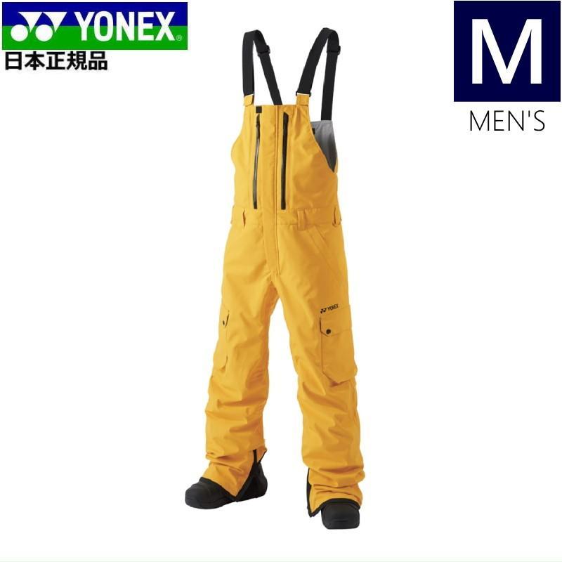 ★[Mサイズ]YONEX TITANIUM BIB PNT カラー:ヤマブキ ヨネックス スキー スノーボードウェア ビブパンツ オーバーオール PANT 日本正規品型落ち 旧モデル