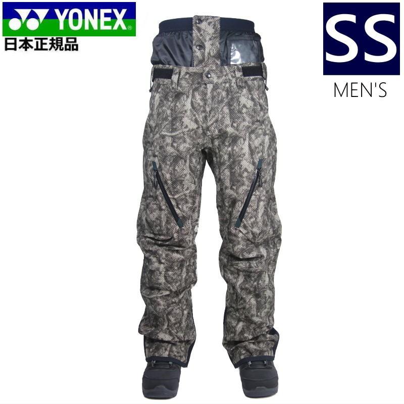 ◎[SSサイズ] YONEX LIGHT SHELL PNT カラー:アッシュヨネックス メンズ ハイスペック パンツ スキー スノーボード ウェア 型落ち・旧モデル 日本正規品