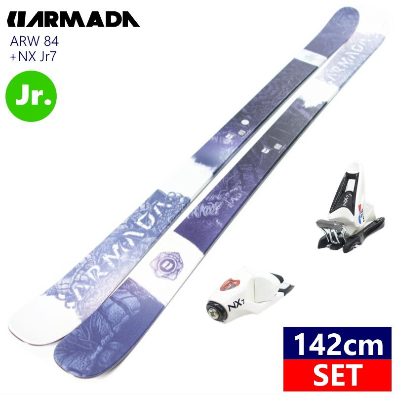 魅力の ☆[142cm/84mm幅]20 ARMADA ARW 84+SX 7.5 アルマダ スキー 板&ビンディング付き2点セット!柔らかく軽量タイプ ジュニア キッズモデル, タイヤディーラー b1130175