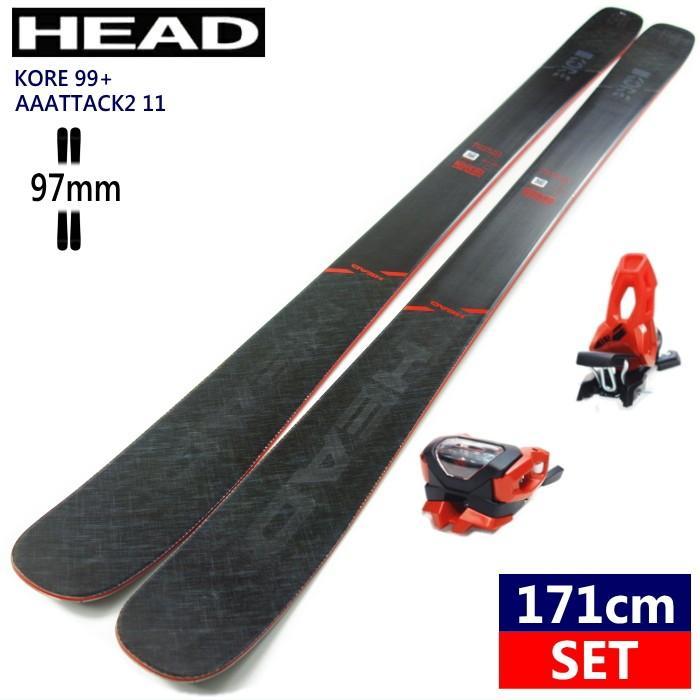 ☆[171cm/97mm幅]20 HEAD KORE 99+AAATTACK2 11 赤 ヘッド ビンディング付き 2点セット 軽量 滑り系 フリーライド 日本正規品(保証書・店印有)