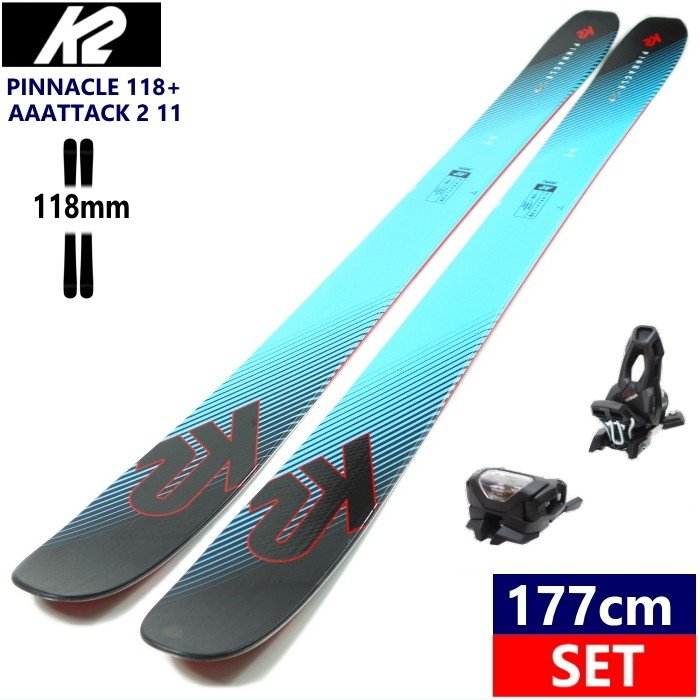 ★[177cmセンター幅118mm]K2 PINNACLE 118+AAATTACK2 11 BLK ケーツー パウダー ピナクル スキー板 ビンディングセット 型落ち