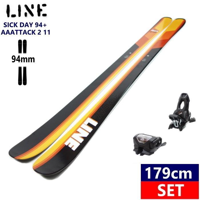 ★[179cmセンター幅94mm]LINE SICK DAY 94+AAATTACK2 11 BLK ライン シックデイ スキー板 ビンディングセット 型落ち