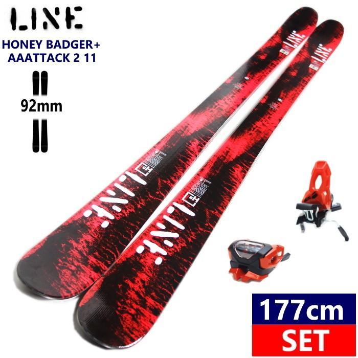 ★[177cmセンター幅92mm]LINE HONEY BADGER+AAATTACK2 11 赤 ライン ハニーバジャー ツインチップ スキー板 ビンディングセット 型落ち