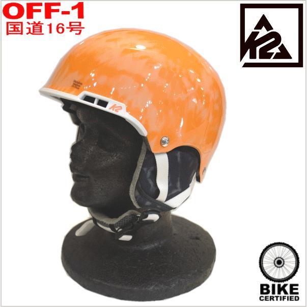 ●レディース[Mサイズ]K2 MERIDIAN カラー:CORAL 女性用ケーツーヘルメットシンプル耐久性・快適性に優れてたメットフィットシステム搭載自転車にも!