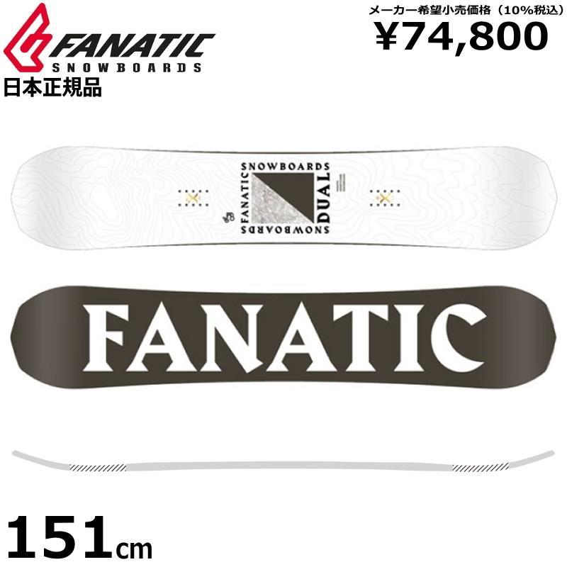 高品質 カービング フリーラン 板 ☆[151cm]20 FANATIC 日本正規品 DUAL ソール:WHT文字 メンズ フリーラン スノーボード 板 軽量 ファナティック 日本正規品 板単体(2点セット+8890〜), peet official:94917616 --- airmodconsu.dominiotemporario.com