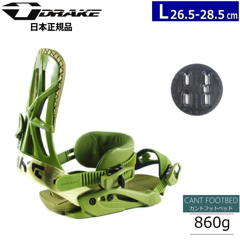 ★[Lサイズ]DRAKE FIFTY カラー:ARMY 緑 スノーボードビンディング型落ち 旧モデル