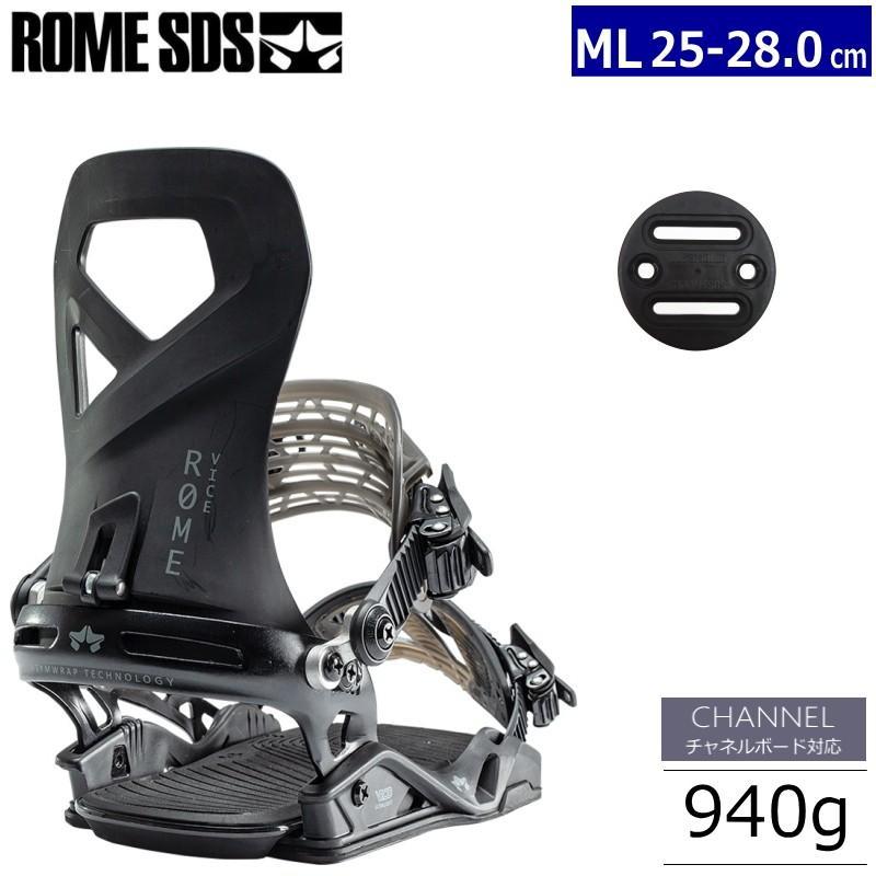 ☆[MLサイズ]20 ROME SDS VICE カラー:黒 ローム バイス ヴァイス スノーボード ビンディング バインディング メンズ 日本正規品 2019-2020モデル