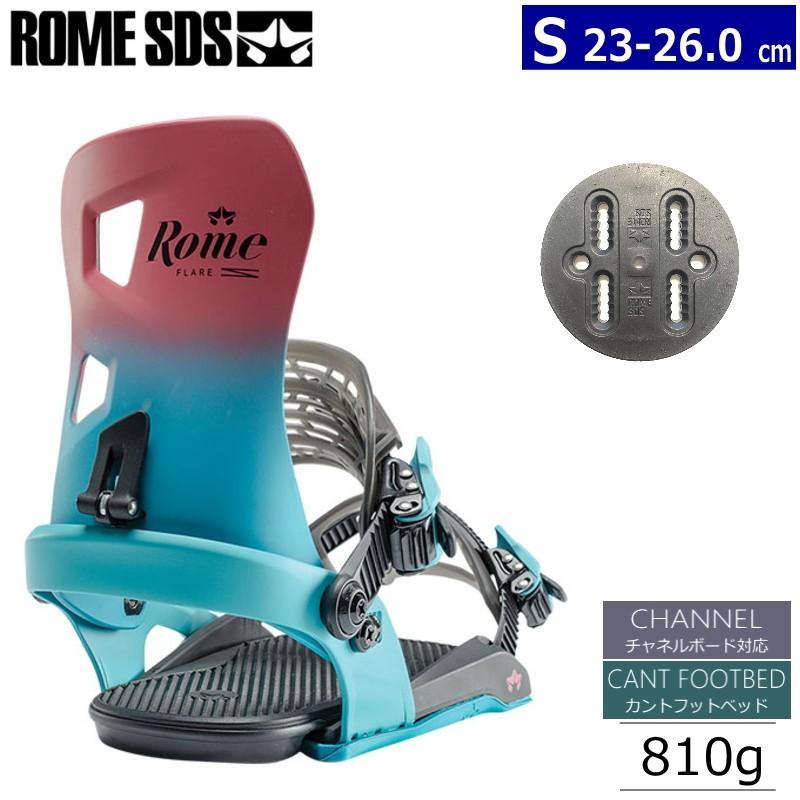 ☆[Sサイズ]20 ROME SDS FLARE カラー:BERRY FADE ローム スノーボード ビンディング バインディング ウーマンズ 日本正規品 2019-2020モデル