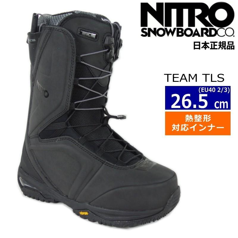 ☆EU40 2/3[26.5cm]20 NITRO TEAM TLS カラー:黒 スノーボードブーツ ナイトロ チーム 日本正規品