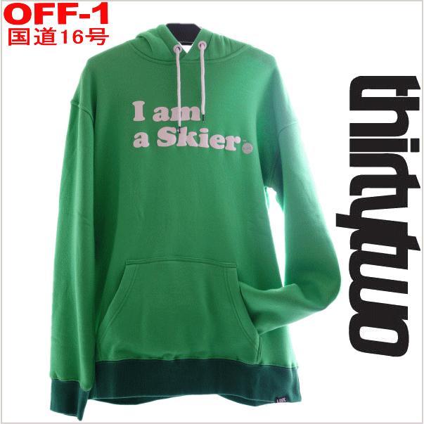 ■メンズ[Lサイズ]LINE I AM A SKIER PO カラー:KELLY 緑 スキースノーボードアパレルウエア ラインフルジップパーカー雪山タウンユースフードありHOODIE!!