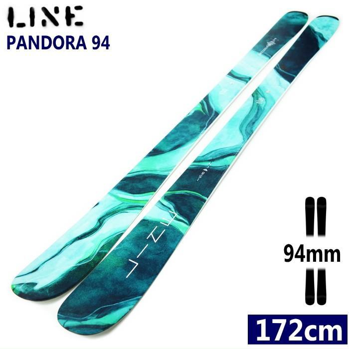 ★[172cmセンター幅94mm]LINE PANDORA 94 ゲレパウ&カービングターンが楽しめるラインのオールマウンテンスキー板 オールラウンド パンドラ 型落ち 旧モデル