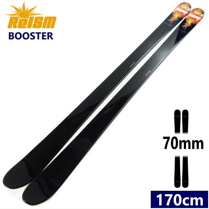 ☆[170cm/70mm]Reism BOOSTER 超軽量 国産スキーブランドリィズムのリアルオールラウンドモデルスキー板!コブなどにもオススメ日本正規品