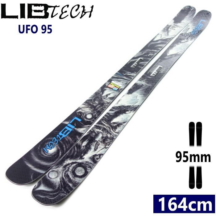 ☆[164cm/95mm幅]LIBTECH UFO 95 リブテック ユーエフオー フリースキー板 オールラウンドスキー 日本正規品【2019-2020モデル】