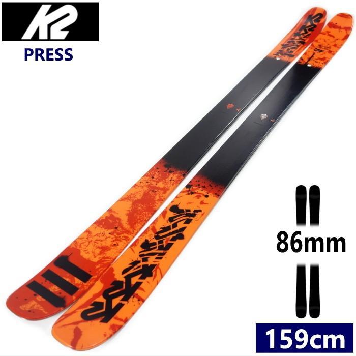 ☆[159cm/86mm幅]20 K2 PRESS ソールカラー:BLK ショートサイズのフリースキー!グラトリ向きツインチップで取り回しが楽!【2019-2020モデル】