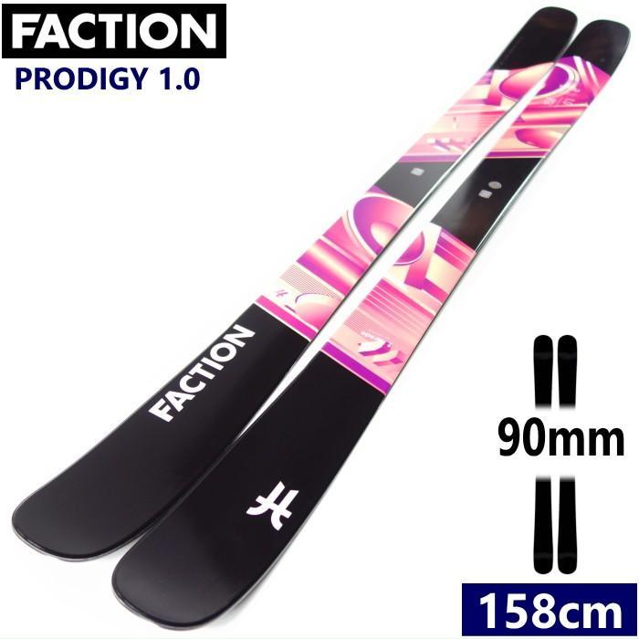 選ぶなら ☆[158cm/90mm幅]20 FACTION PRODIGY 1.0 ファクション パーク グラトリ スキー 板単体 日本正規品【2019-2020モデル】, The Beauty Club fbe321da