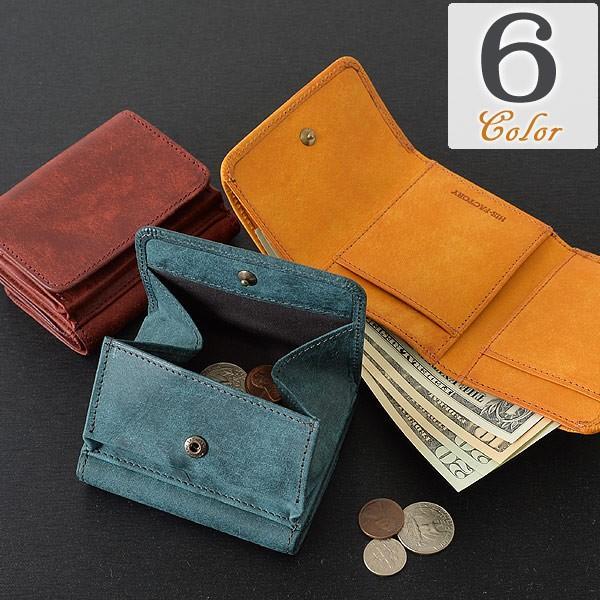 牛革 小さい財布 HIS-FACTORY 三つ折り財布 プエブロ tino イタリアンレザー ウォレット カードポケット5ヵ所 外付け小銭入れ|offer1999